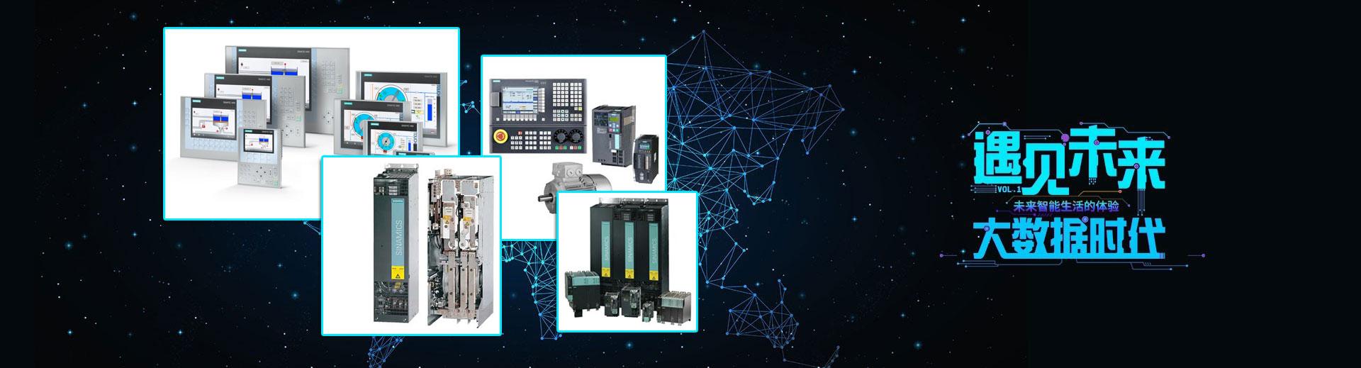 专业西门子S7-1500PLC模块联系电话
